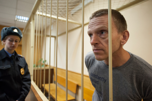 Mannes Ubels Detention Hearing in St. Petersburg