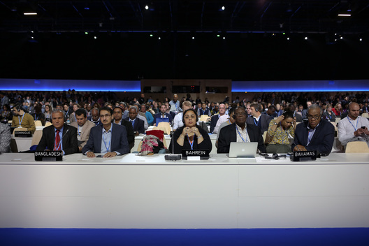 Delegations from Bangladesh, Bahrein and Bahamas