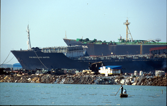 Chang Jiang Ship Breaking Yard
