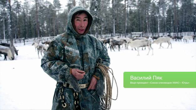 Herder Calls for the Preservation of Numto Natural Park in Siberia - Web Video (Russian Version)