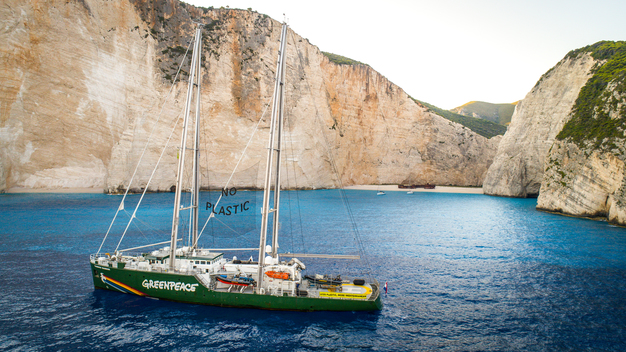 Rainbow Warrior at Navagio Beach in Greece