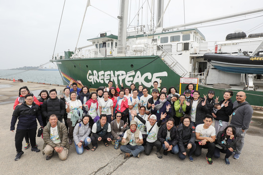 Rainbow Warrior in Taiwan: Open Boat in Anping Port