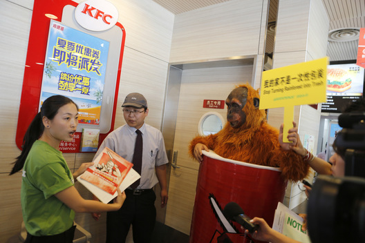 Protest at KFC Outlet in Beijing