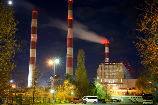 COP19 Projection on Coal Power Station Dolna Odra