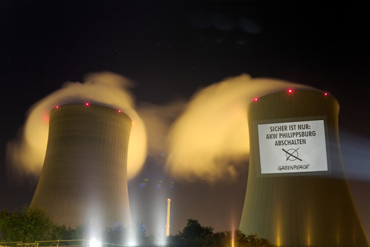 Projection on Nuclear Plant in Philippsburg