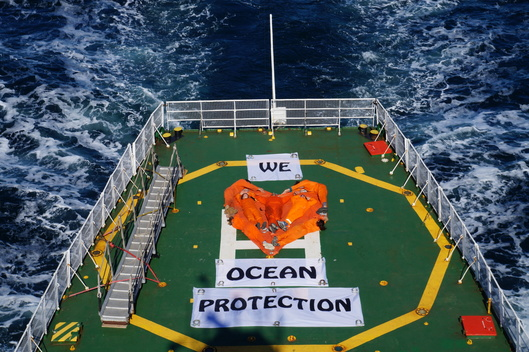 Banner on Helideck of Arctic Sunrise in the Atlantic Ocean