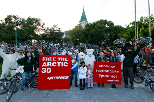 'Free the Arctic 30' Ice Ride in Slovakia