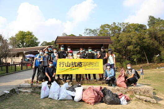 Country Park Clean-up Activity in Hong Kong