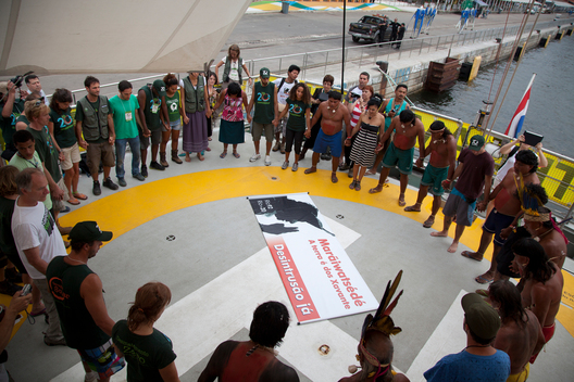 Rio+20 Earth Summit