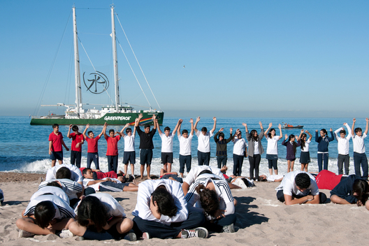 'Detox Our Future' Human Banner in Mexico