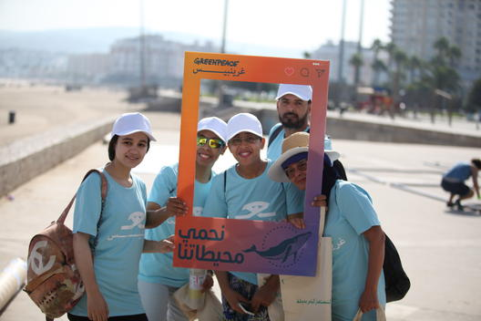 Participants of 'Protect the Oceans' Human Banner in Morocco