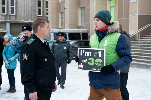'30 Days of Injustice' Global Day of Solidarity in Murmansk