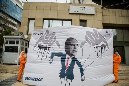 Peaceful Protest outside the Hellenic Ministry of Environment and Energy in Greece