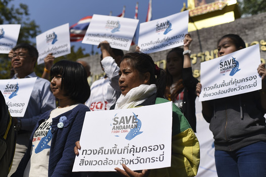 Anti-coal Network Protest at Ministry of Natural Resources and Environment in Bangkok