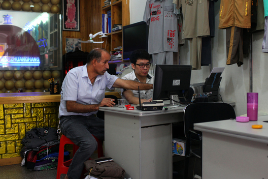 Trading at a Children's Clothing Wholesale in China