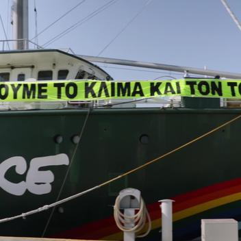 Rainbow Warrior United for Climate Tour in Greece Wrap up Video for Social Media (Square English Version)