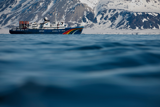 Arctic Under Pressure Expedition - Full Set (Photo & Videos)