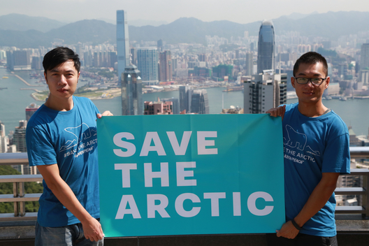 'Mountains and Rooftops' Arctic Sanctuary Action on Victoria Peak