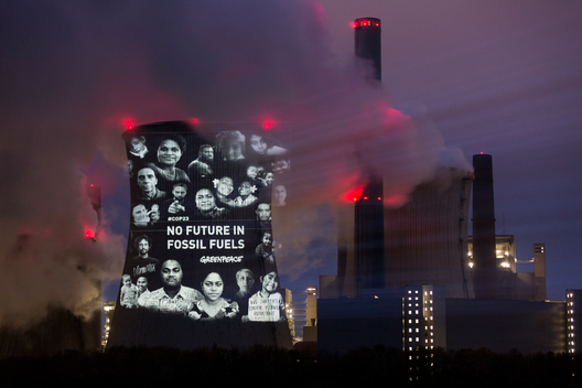 Projection in English onto Coal Power Plant Neurath in Germany