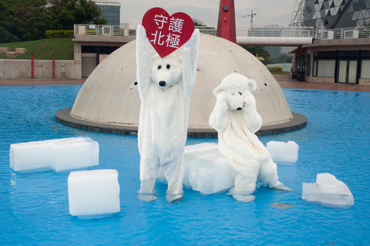 'I Love Arctic' Day of Action in Taiwan