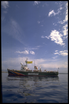 Greenpeace vessel SIRIUS Mallorca, Spain