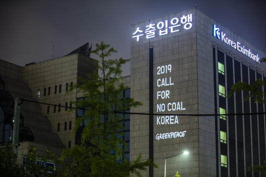 Projection Action in Korea for Overseas Coal Financing Campaign