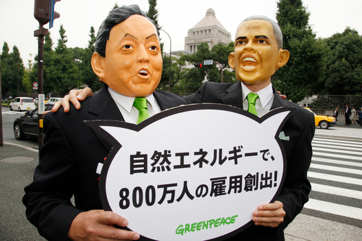 Climate Action Hatoyama and Obama in Japan