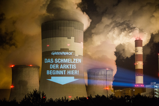 COP19 Projection on Coal Power Station Belchatow