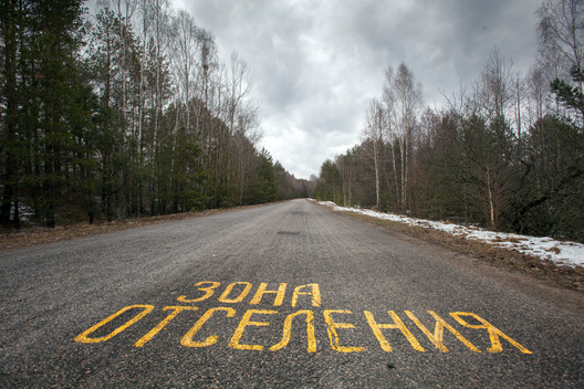 Sign on Road inside the Exclusion Zone in Belarus