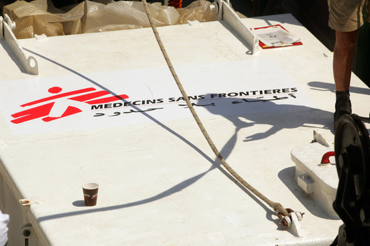 Loading of Second Shipment - Greenpeace delivers supplies for MSF - 2006