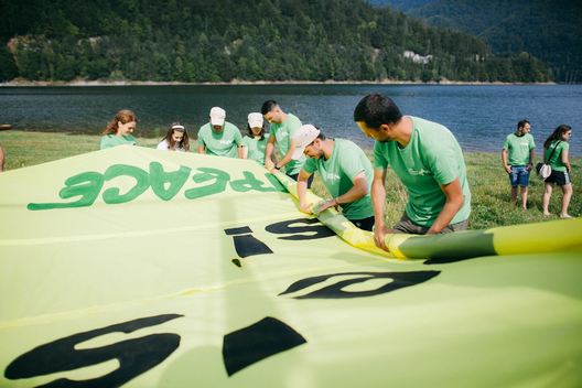 Banner Activity at Vidraru Lake in Romania
