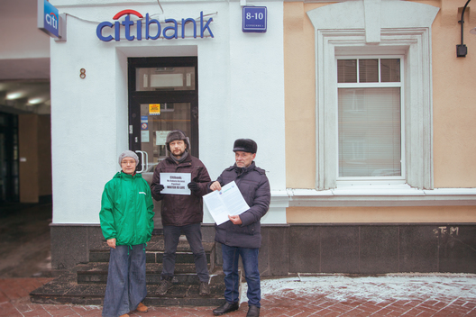 Citibank Dakota Access Protest in Moscow
