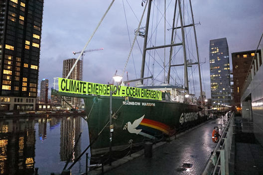 Oceans Event aboard the Rainbow Warrior in London