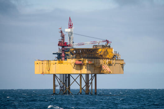 OMV-owned Oil Drilling Platform. in Taranaki