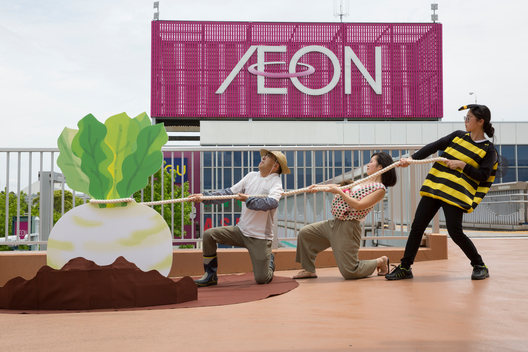 Ecological Agriculture Action at AEON AGM in Japan
