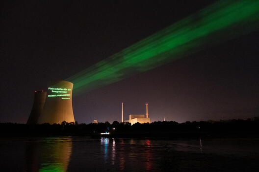 Projection at Nuclear Power Plant Philippsburg