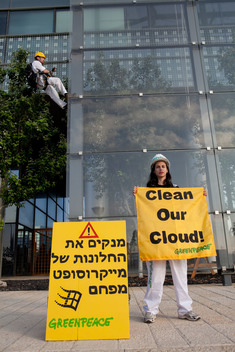 iCloud Action at Microsoft in Israel