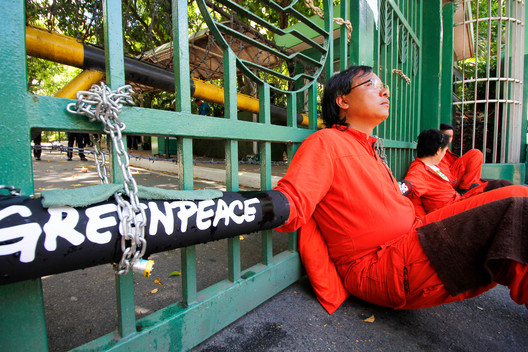 Blockade at the DENR Office in Quezon City