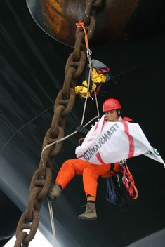 Greenpeace Activists Chained to the Anchor Chain of the Bulk Carrier in Brazil