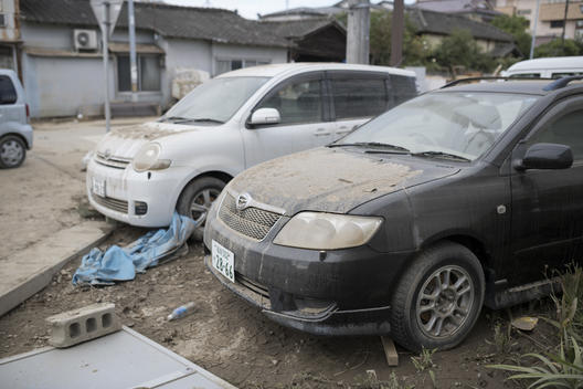 Damage Caused by Typhoon Hagibis in Fukushima Prefecture