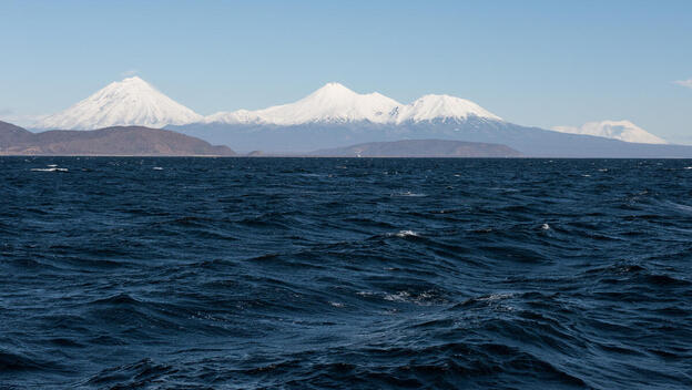 Scenic View in Kamchatka