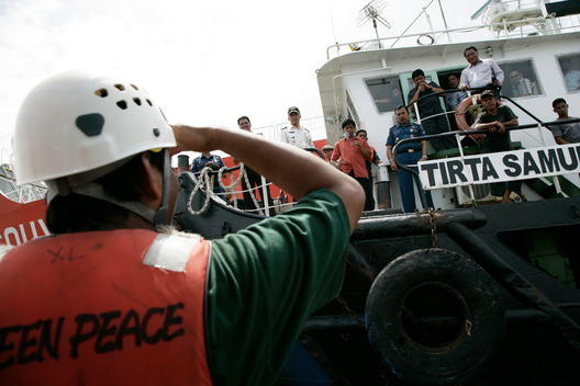 Palm Oil action against Ship Gran Couva in Riau