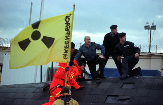 Nuclear Free Seas Action Tireless Submarine in Gibraltar