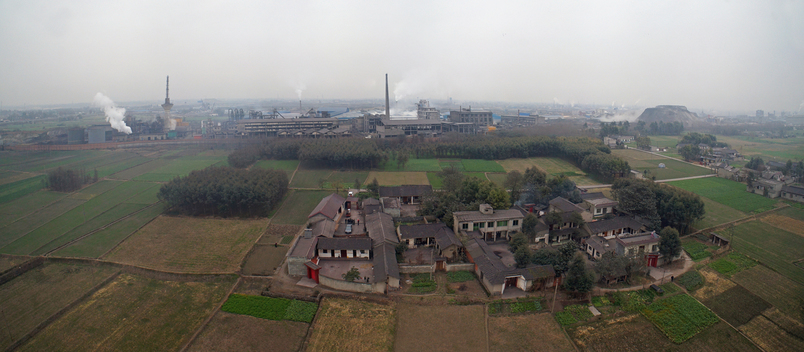 Industrial Zone in Sichuan
