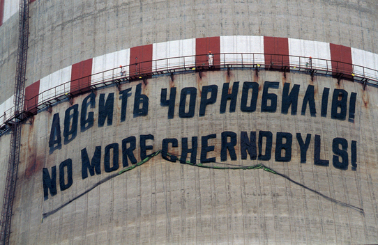 Zaporozhe Nuclear Power Plant Action