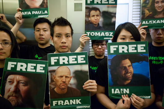 'Free the Arctic 30' Protest at Consulate in Hong Kong
