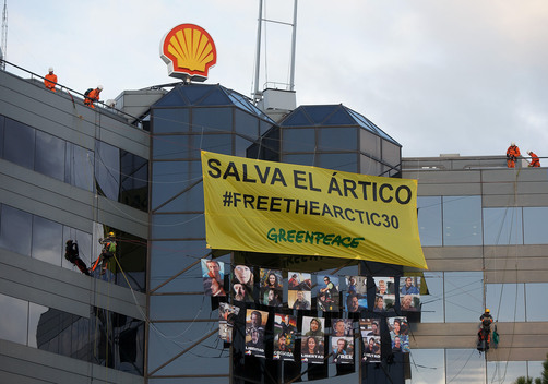 Arctic 30 Protest at Shell HQ in Madrid