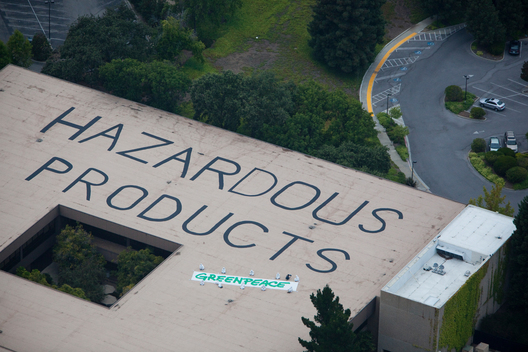 Toxics Message on Hewlett Packard Headquarters Roof