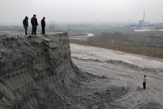 Slag Heap in Sichuan