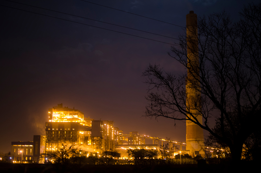 NTPC Thermal Power Plant, Sipat